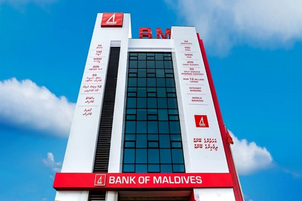 BML closes applications for EIB COVID relief loan for the second time