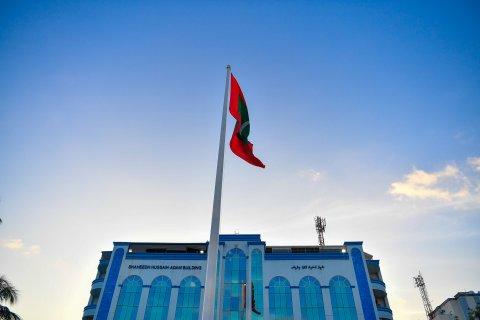 National Day flag hosting ceremony