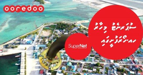 Ooredoo SuperNet fixed Broadband now available in Hoarafushi